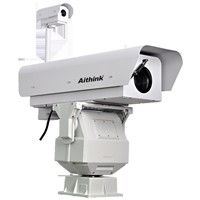 Aithink 4000m night vision camera