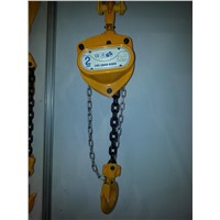 lifting equipments, chain hoist,hoist, high quality