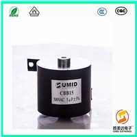 CBB16 1400V 20uf Inverter Welding Machine Capacitors