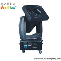 Guangzhou 2014 new Moving Head Discolor Searchlight for professional outdoor lighting
