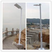 Integration solar street light