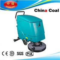 530/60 HAND-PUSH FLOOR SCRUBBER for cleaning Supermarket, Warehouse