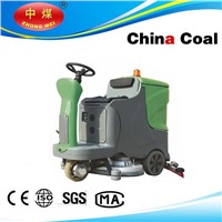 CE approved Ride on floor scrubber, industrial floor washing machine, warehouse scrubber