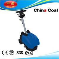 Fashion Compact Electric Floor Scrubber K3
