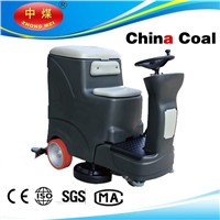High efficient ride on floor cleaner scrubber