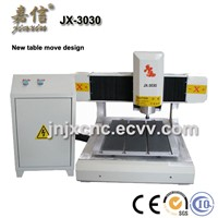JIAXIN JX-3030 MINI size metal engraving machine