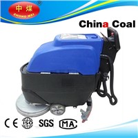 Q5E Automatic Battery type Floor Scrubber