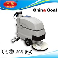 Single brush automatic walk behind floor scrubber XD510M