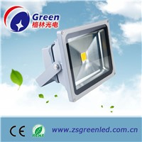 High quality Professional aluminum ip65 waterproof led flood light  made In zhongshan