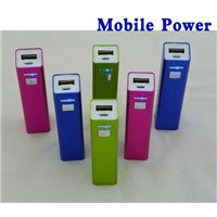 A grade battery cheap power bank 2600mah portable phone power