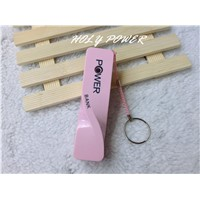 Perfume Power Bank USB  Charger HLY-PB-012