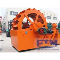 Portable wheel sand washing machine