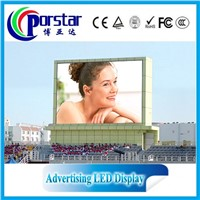 outdoor full color led ScreenP12mm waterproof led advertising display screen