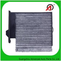 Auto Cabin Filter for Nissan (27891-ED50A)