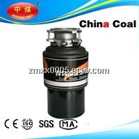 FDS-75 Waste disposer