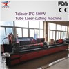 Round /Flat And Square Pipe /Tube Cutter / CNC Fiber laser Pipe Cutter
