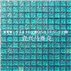 water ripple glass mosaic tile suit for swimming pool  tile gs-33