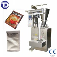 powder packaging machine monosodium glutamate packing machine food packing bag packing machine