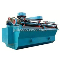 SF series gold and copper ore flotation machine