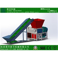 Single shaft plastic/wood/rubber/pipe/metal shredder