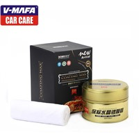 BOBIO brand Car Polishing Wax V-mafa