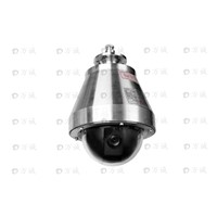 explosion proof high-speed dome camera