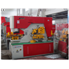 QC35Y series hydraulic punching and cutting machine