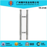 Quality stainless steel H shape door pull handle YK-4146