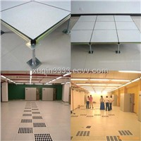 Steel Raised Access Floor System - Covering Finish (KOH-600H)