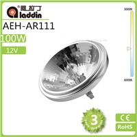 AR111 Halogen lamp with competitive price in china