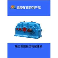 Hard-surface Cylindrical Gear Reducer