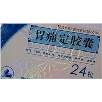 BOPP holographic transparent film for lamination paper