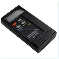 LCD Screen Electromagnetic Radiation Detector[DT-1180][Black]