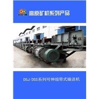 DSJ series Extensible Belt Conveyor