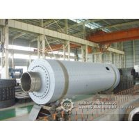 Supply of Ball Mill For Metallurgical Ore Dressing
