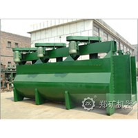 Professional manufacturer of Flotation Machine