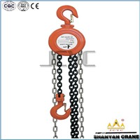 HSZ Manual Chain Hoist