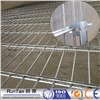 2D pvc coated welded double wire mesh fence panel