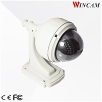 Outdoor Varifocal 3X Zoom 720P PTZ IP Dome Camera