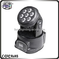Professional Stage Lighting 13CH 120w Led Moving Head beam