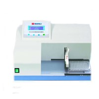 Clinic analytical instrument automatic elisa washer/plate washer with ISO