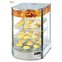 Shop Food Warmer Display BY-DH1P