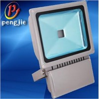 15W Floodlight with ADC7 aluminum and CE approved