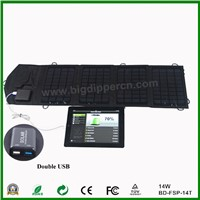 14W two USB interfaces outdoor folding solar charger for mobile phone/tablet PC/laptop
