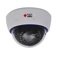 HD (2Megapixel) IR Indoor  Dome  Camera, 2 Megapixel IR camera