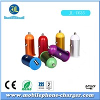 LATEST POPULAR sell colorful bullet adapter micro usb car charger