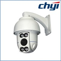 Night Vision Outdoor 700TVL Infrared Mini Speed Dome CCTV PTZ Camera (CH-PH10XEE)