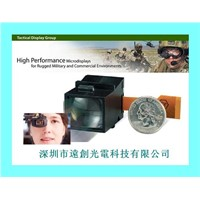 High Definition Monocular Display-FC1440