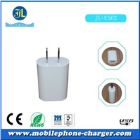 electronic components China universal Battery USB travel charger
