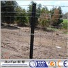 Electric cheap cattle fence grassland fence ISO certificate